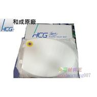 ☆水電材料王☆ HCG 和成馬桶蓋 CF640馬桶蓋 緩降馬桶蓋 緩降式抗菌 C899 C894 白色 牙色