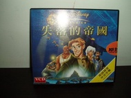 Moon's Flea Market-迪士尼正版VCD--失落的帝國