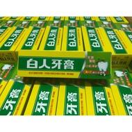 生活百貨五金[現貨]白人牙膏/牙膏/台灣製造 30g/旅遊隨身攜帶/清潔