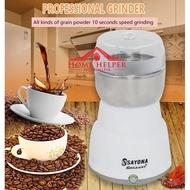 ของแท้ เครื่องปั่นกาแฟ เครื่องบดกาแฟไฟฟ้า ขนาดเล็กพกพา บดกาแฟ เครื่องบดเมล็ดกาแฟ รุ่น SZJ-1307Hagan 24 Shop0310 เครื่องชงกาแฟ เครื่องชงกาแฟสด เครื่องชงชา เครื่องชงชากาแฟ เครื่องทำกาแฟ