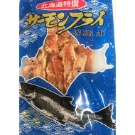 《日式小店舖》日本北海道 東有商事 鮭魚製片 海鮮製品  紅鮭魚片 サーモンフライ 北海道特選鮭魚片 三文魚片
