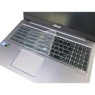 EZstick ASUS UX510 UX 專用 奈米銀TPU鍵盤膜