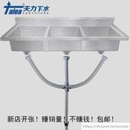 現貨訂做落水水管鋼絲水管廚房水槽四通管排水管下水道水管軟管45MM