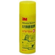 3M 去污除膠清潔劑 (黃瓶) 450ml