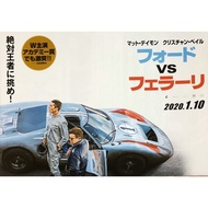賽道狂人 Ford vs Ferrari 日文宣傳小海報 B5 日版海報