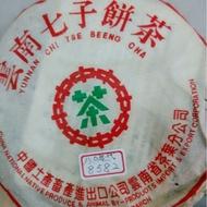 ❗最後七片❗80年代8582普洱茶餅