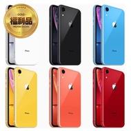 【Apple 蘋果】拆封特價品 iPhone XR 128G智慧型手機