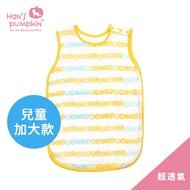 Han's Pumpkin - 夏季型大童純棉二層紗防踢被(5~8歲)-夢幻泡泡