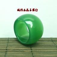 天然綠瑪瑙玉髓扳指 巴西綠瑪瑙扳指戒指 玉扳指玉指環男女款1入