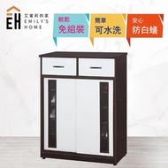 【艾蜜莉的家】2.7尺塑鋼壓克力推門鞋櫃