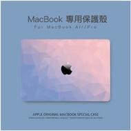【立體菱形紋-粉紫】2019新款MacBook Pro Retina 13吋 Touch Bar進口PC保護殼★四角升級保護~
