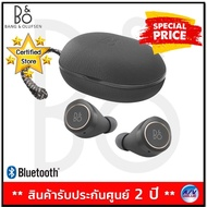 B&O Truly Wireless Earphones รุ่น BeoPlay E8 (Charcoal)
