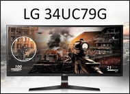 New 34#034  LG 34UC79G Ultra Wide 144Hz 2560x1080 IPS Curved Gaming Monitor