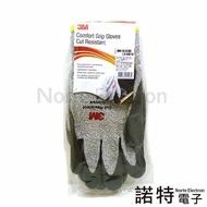 【諾特電子】3M 防切割止滑耐磨手套 M / L / XL