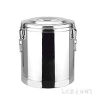 奶茶桶304商用不銹鋼保溫桶米飯保溫粥桶開水桶大容量茶水桶冰桶豆