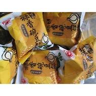 日香蒜香豌豆餅1800公克2包 梅心糖 蜜餞 黑糖話梅 巧克力 花生糖 陳皮梅 威化捲 棒棒糖 白胡椒餅 蘇打餅 魚乾 豆乾 泡麵 QQ軟糖