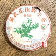 [茶韻]2006年 中茶 綠大樹 易武正山野生茶 特級品 優質茶樣 30g