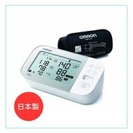 【來電享優惠 加贈保溫便當袋】  歐姆龍 OMRON 藍牙手臂式血壓計 JPN710T