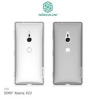 強尼拍賣~ NILLKIN SONY Xperia XZ2本色TPU軟套 軟殼 手機套 保護套