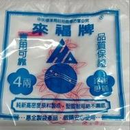 透明背心袋 塑膠袋 花袋 背心提袋 4兩~5斤