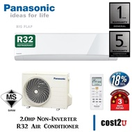 Panasonic [2.0HP/2.5HP] Standard Non-Inverter R32 Air Conditioner | CS-PN18VKH-1, CS-PN24VKH-1 (AirCond,Air Cond,冷气机)