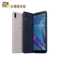 ASUS ZenFone Max Pro 2019 ZB602KL 6吋 3G/32G 【熊秀】全新 空機 保固一年