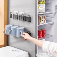 廚房水杯架免打孔壁掛放杯架冰箱倒掛瀝水杯架家用馬克杯子收納架 樂樂百貨