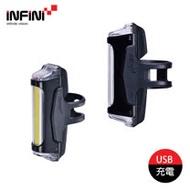 INFINI COB LED前燈 I-461W1 / 城市綠洲(單車燈、LED自行車燈、車前燈、車尾燈、腳踏車燈)