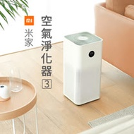 小米 空氣清淨機3 3代 2S升級款 觸控屏 淨化器 除臭 PM2.5 智能家用清新器 除甲醛 抗菌 米家