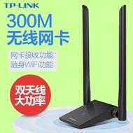 5Cgo【代購】驅動版+延長線TP-LINK TL-WN826N USB無線網卡桌上型筆記型電腦wifi接收器AP含稅