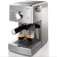 飛利浦半自動咖啡機 PhilipsSaeco Poemia HD8327