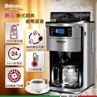 義大利Balzano美式研磨咖啡機-BZ-CM1568通過BSMI 商檢局認證 字號R45129