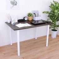 【頂堅】大型書桌/餐桌/電腦桌-寬120x深80x高75公分-四色可選深胡桃木色