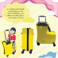 กระเป๋าเดินทางเด็ก นั่งได้ ขนาด 22 นิ้ว กระเป๋าล้อลาก กระเป๋าลากเด็ก กระเป๋าเดินทางล้อลากนั่งได้ กระเป๋าล้อลาก กระเป๋าเดินทาง ระเป๋าเดินทางเด็กล้อลาก กระเป๋าเด็ก [เหลือง]