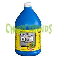 【肉肉朋友】 翠筠 施達活力素 B1 植物活力素 1GAL