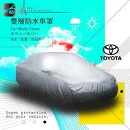 102【雙層防水車罩-加大】汽車車罩 適用於 Toyota豐田 RAV4 Innova Previa Wish