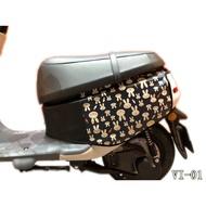 GOGORO VIVA 系列 騎乘版 彩繪 防刮套 防水布料 車套 保護套 歡迎批發 3D剪裁設計 車套組合 龍頭罩