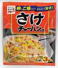 [哈日小丸子]永谷園炒飯料-鮭魚風味(3袋入/20.4g)