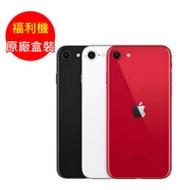 福利品_Apple iPhone SE 2020 64G - (九成新)