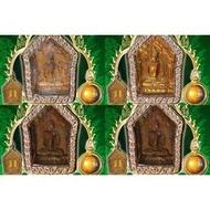 「還願佛牌」LP TIM 龍普添 大師 BE2558 復刻 紀念版 派古曼坤平佛 木盒 精裝 套裝組 大模 鑽石殼