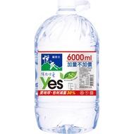 悅氏礦泉水 6000ml/2入