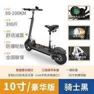 帕頓48V續航100KM電動滑板車可折疊代步車兩輪代駕自行車鋰電池上班便攜電動車BLST