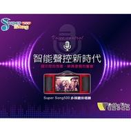Golden Voice 金嗓娛樂行動電腦【Super Song500】-桃園承巨音響