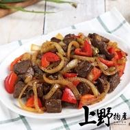 【上野物產】任選 紐西蘭骰子牛 x1包 250g土10%/包