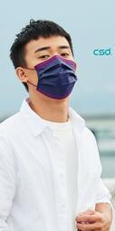 中衛深丹寧+炫霓紫 原廠5入袋 成人平面口罩