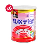 【桂格】天地合補玫瑰青木瓜四物飲 6瓶X6盒(共36罐)