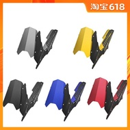 Motorcycle Accessories For Yamaha Yzf R3 R25 Mt-03 Rear Fender Chain Protective Cover