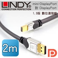 LINDY 林帝 mini-DisplayPort公 對 DisplayPort公 1.3版 數位連接線 2m (41552)