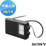SONY 類比調諧可攜式FM/AM收音機 ICF-19