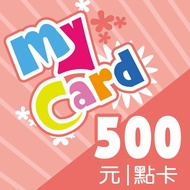 【MyCard】500點點數卡 可刷卡享現金回饋【限刷卡付款】台中 誠選良品